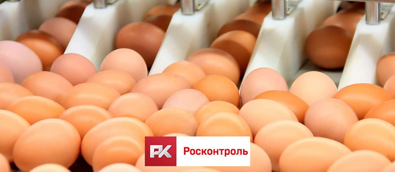 Куриное яйцо оптом и в розницу от производителя из г. Мышкин